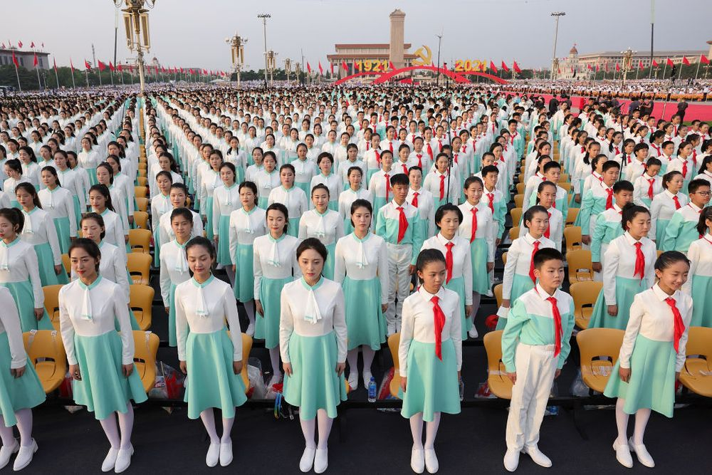 Chinese Communist Party's 100th anniversary ceremony