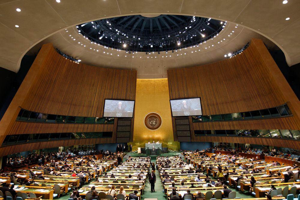 NEW YORK - SEPTEMBER 25:  Palestinian President Mahmoud Abbas addresses ...