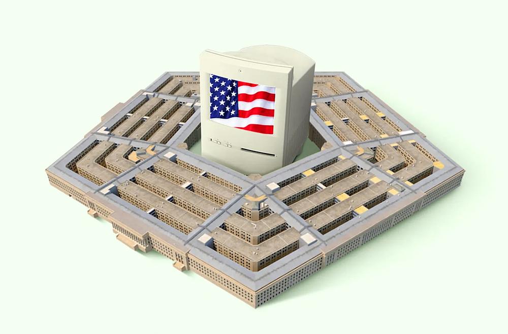 Pentagon tech