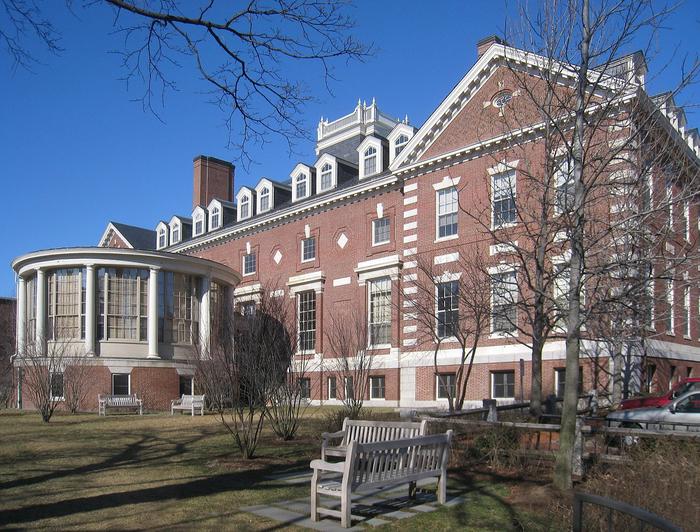 A Harvard University building